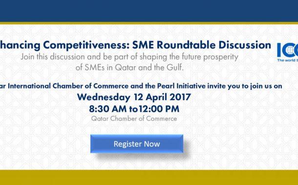 Enhancing Competitiveness: SME Business Roundtable - Doha