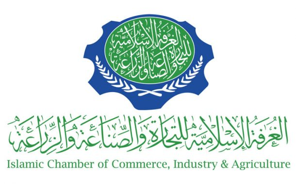 QC to take part in Islamic Chamber meetings in Muscat