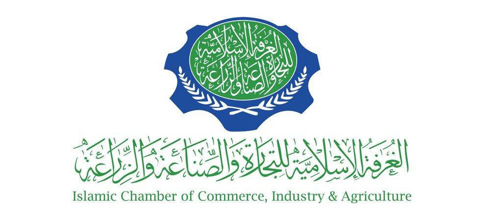 غرفة قطر تشارك في اجتماعات الغرفة الاسلامية بمسقط