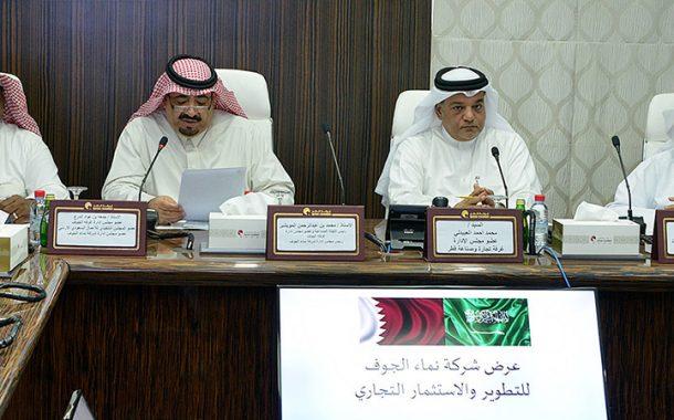 Nama Al Jouf representatives meet with QC officials