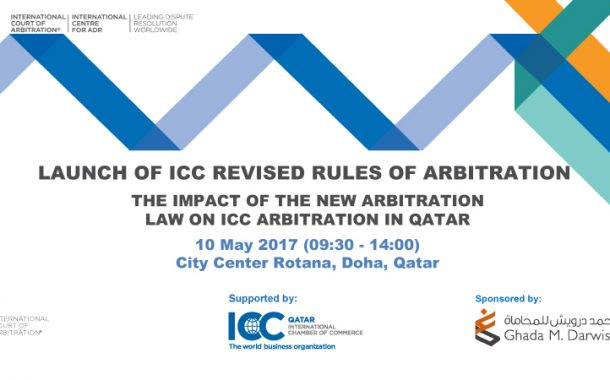 2017: the year of the launch of the New ICC Arbitration Rules and the promulgation of the New Qatar Arbitration Law