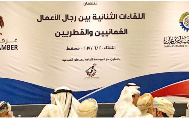 135 Omani companies set to ship products to Qatar