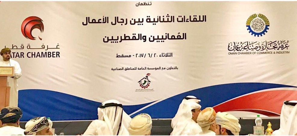 Omani-companies-000