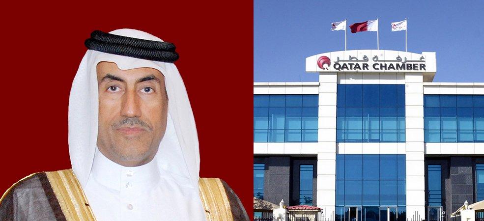 غرفة قطر تشارك في ندوة بلندن حول الإستثمار والتجارة