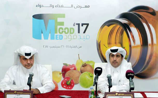MedFood 2017 expo to kick off on September 24