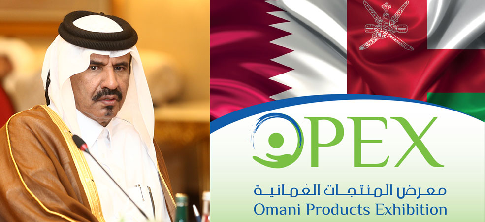 100 Omani firms seek investment in Qatar
