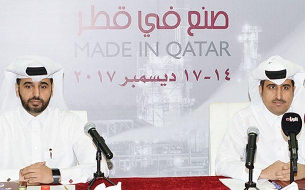 "QDB strategic sponsor for ""Made in Qatar"" 2017"