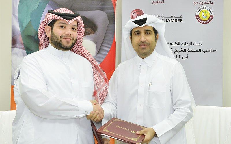 Qatar-Foam-golden-sponsor-001
