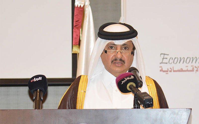 Qatar-Tunis-forum-2017-001