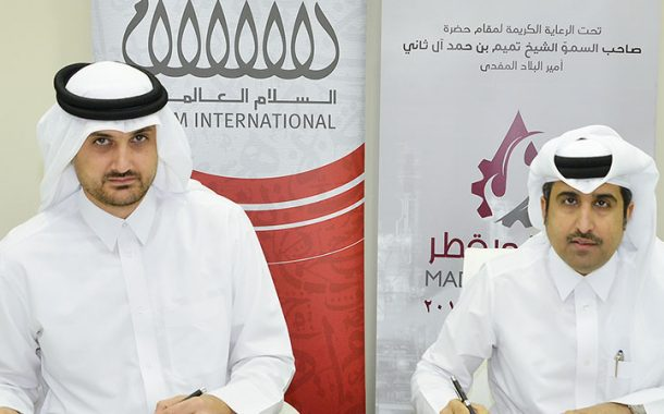 """""""SILL"""" to support 'Made in Qatar' expo as silver sponsor"""