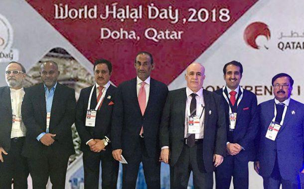 "Qatar to host  ""World Halal Day 2018"""