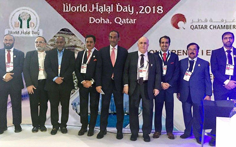 World-Halal-Day-2018-001