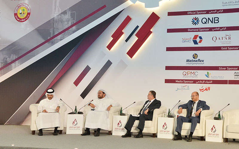 Challenges-Qatari-Industry-002