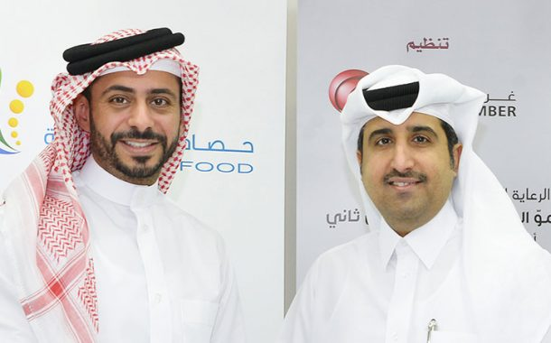"""""""Hassad"""" to support 'Made in Qatar 2017' expo as silver sponsor"""
