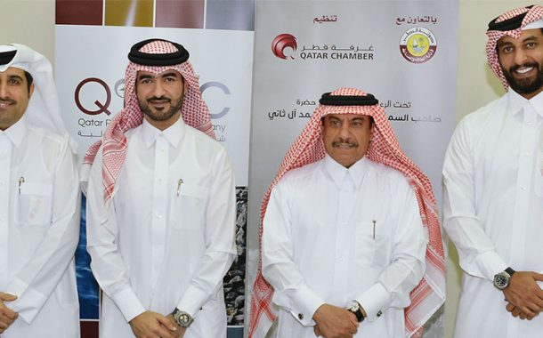 """""""QPMC"""" to support 'Made in Qatar 2017' expo as silver sponsor"""