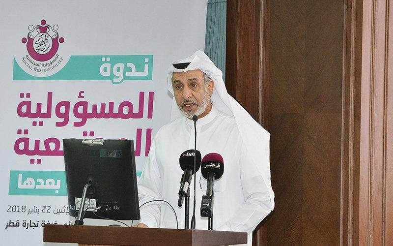 Qatar-Chamber-AlSharq-symposium-003