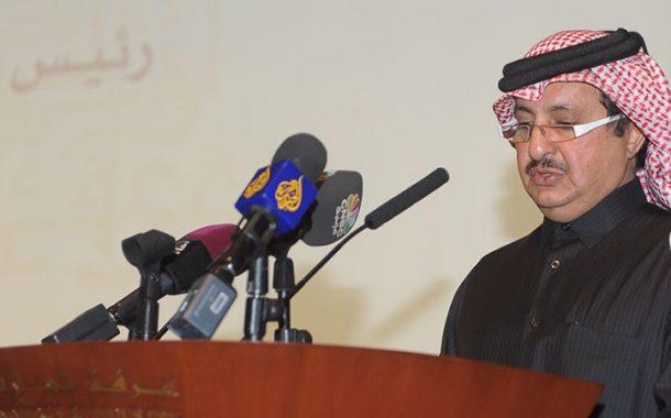 Qatari-Kuwaiti Business Forum Discusses Ways to Enhance Economic, Trade Cooperation