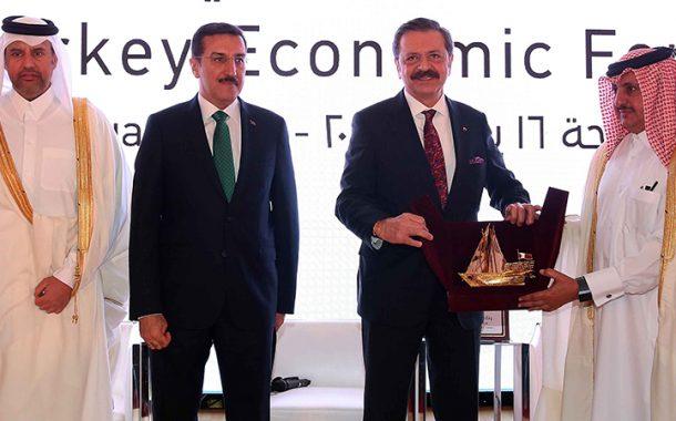 Qatari-Turkish economic forum reviews boosting joint investments