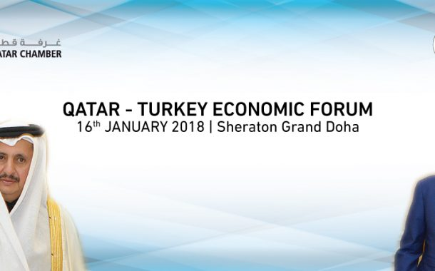 Qatari-Turkish Forum to open tomorrow
