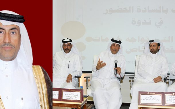 Qatar Chamber discusses challenges facing private sector