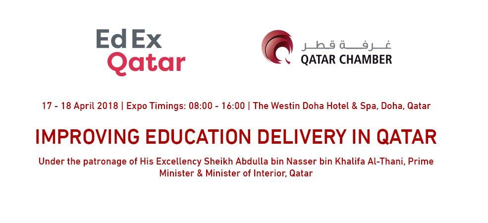 EDEX Qatar 2018 معرض