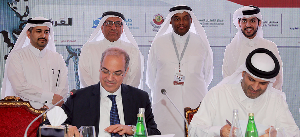 QICCA and ISTAC sign cooperation agreement