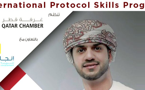 International Protocol Skills Program