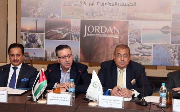Qatari-Jordanian Economic Meeting Begins in Amman