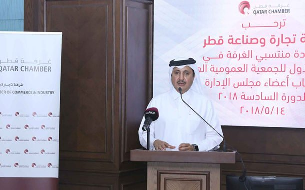 Qatar Chamber postpones AGM to May 30