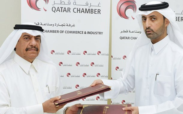 QC to issue commercial & industrial directory