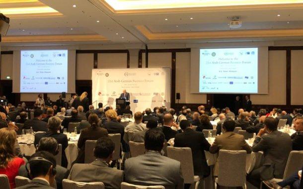 Qatar Chamber takes part in Arab-German Business Forum
