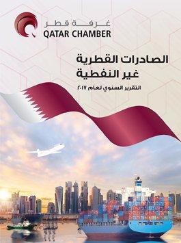 saderat-qatar