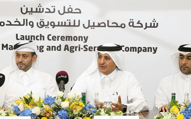 Official Launch of Mahaseel for Marketing and Agri-Services