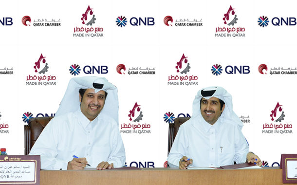 """QNB is Official Sponsor for """"Made in Qatar 2018"""""""