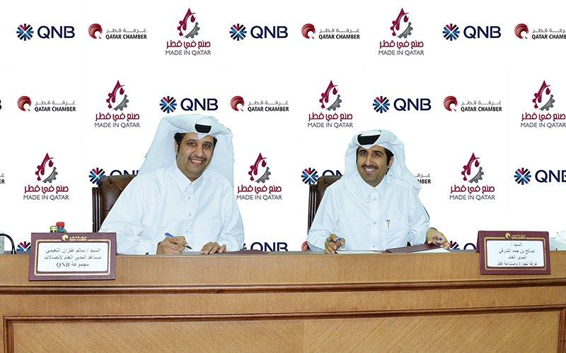 QNB-Official-Sponsor-MIQExpo-001
