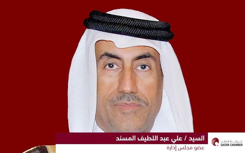 Ali-al-Misnad-a002