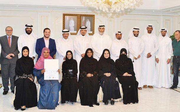 Qatar Chamber Concludes ISR Program