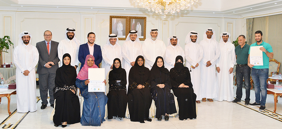 Qatar Chamber Concludes ISR Program