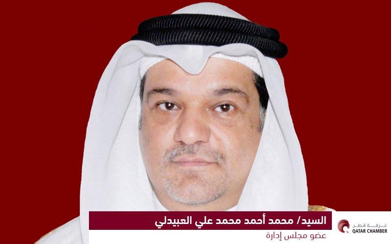 Mohamed-Ahmed-Ali-al-Obaidli-a005