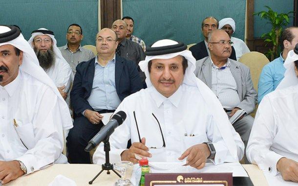 Qatar, Pakistan firms discuss boosting trade cooperation