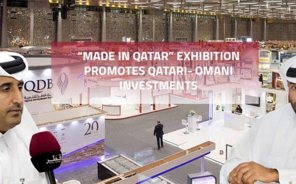 Made in Qatar