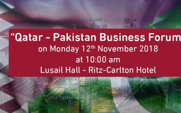 Qatar – Pakistan Business Forum Monday 12th  November 2018