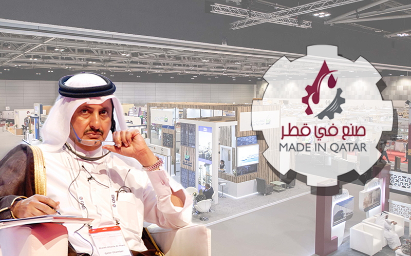 Made-in-Qatar-3rd-day-001