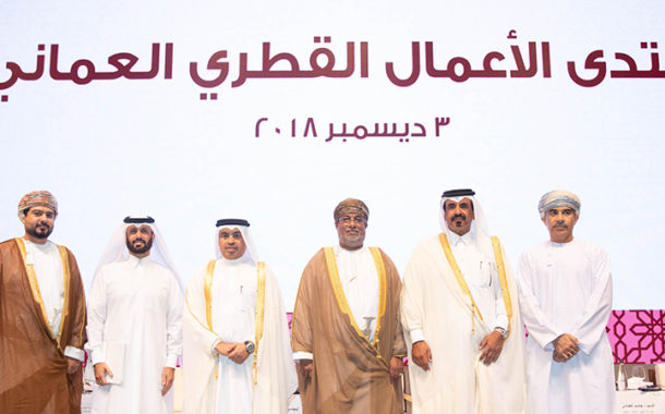 Qatar in prestigious position in global competitiveness, says Minister of Commerce