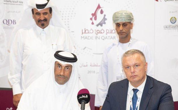 Qatari, Omani Businessmen Praise Opportunities Offered by