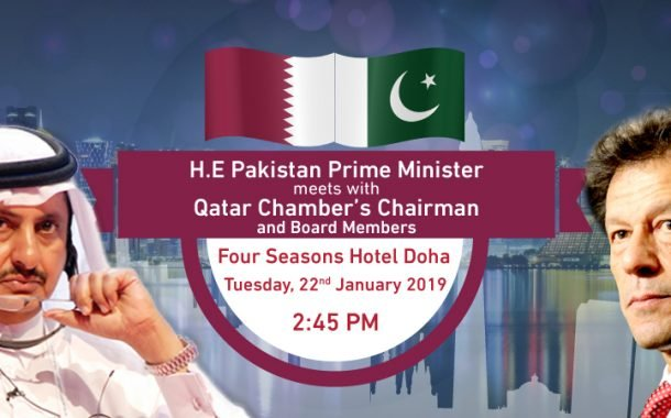H.E Pakistan Prime Minister meeting with Qatar Chamber's Chairman and Board Members