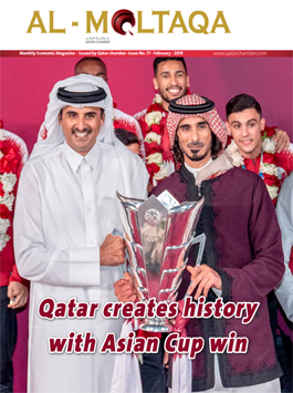 Al-Moltqa | Issue No. 77 | February - 2019