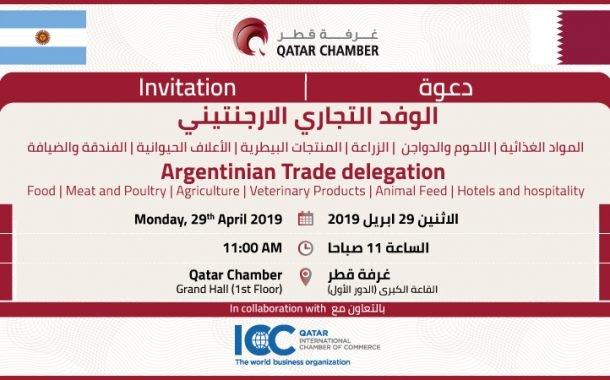 Argentinian Trade delegation