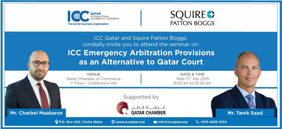 Squire Patton Boggs and ICC Qatar to Host Seminar on ICC Emergency Arbitration Provisions