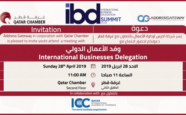 International Businesses Delegation